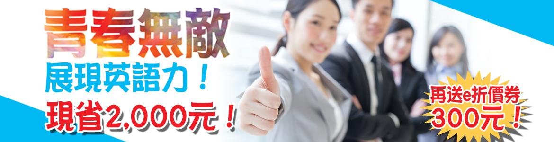 2021_04折價券_大輪播