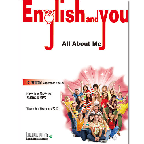 English and You 第6冊