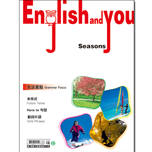 English and You 第18冊