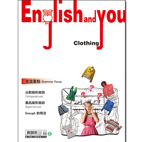 English and You 第19冊
