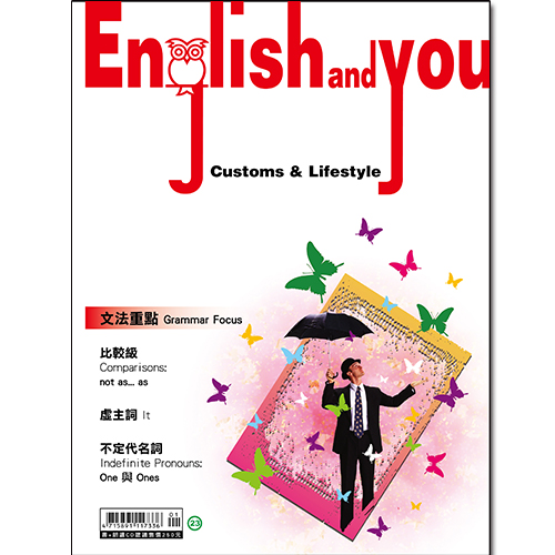 English and You 第23冊