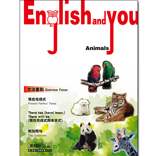English and You 第27冊