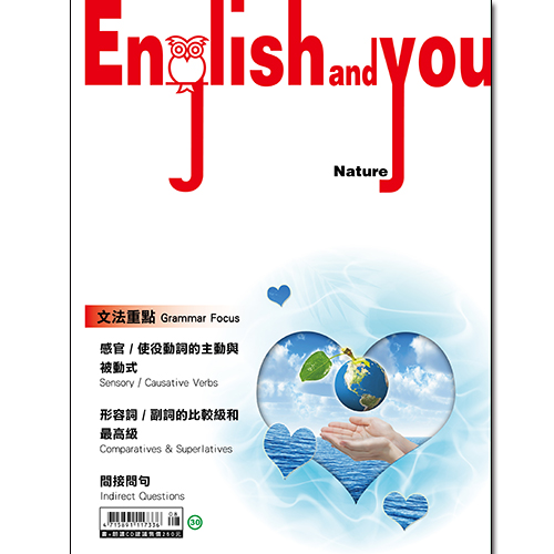 English and You 第30冊