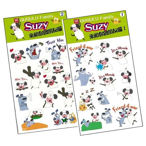 Suzy羊貼紙組合001-002