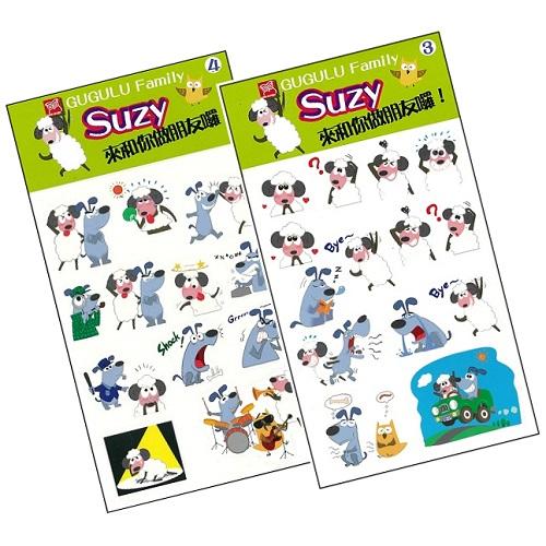 Suzy羊貼紙組合003-004