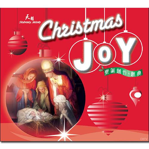 Christmas Joy  ( CD )