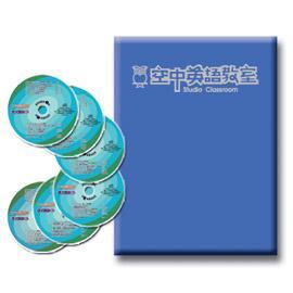13上_空中英語教室【合訂本+Super光碟】
