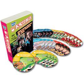 11下_大家說英語電視版DVD