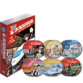 13下_大家說英語電視版DVD