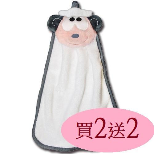 Suzy羊擦手巾_買2送2