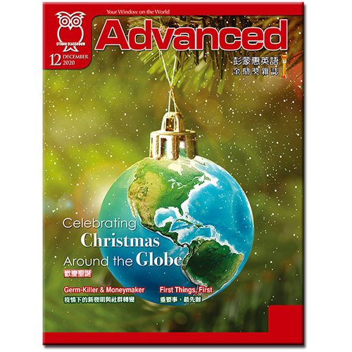 彭蒙惠英語 雜誌 訂一年12期