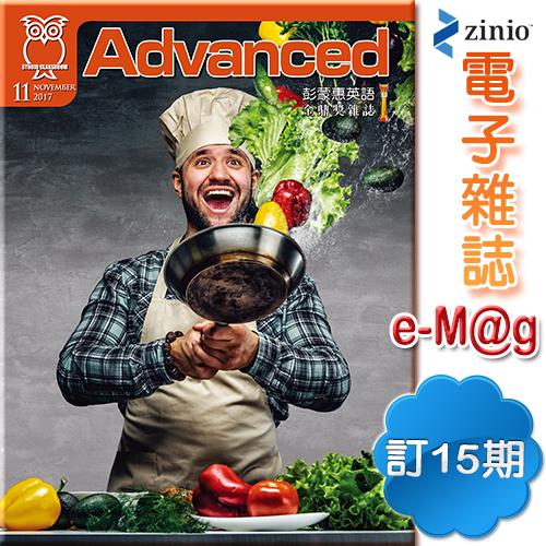《彭蒙惠英語e-Mag》訂15期