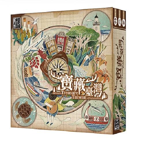 桌遊 寶藏台灣