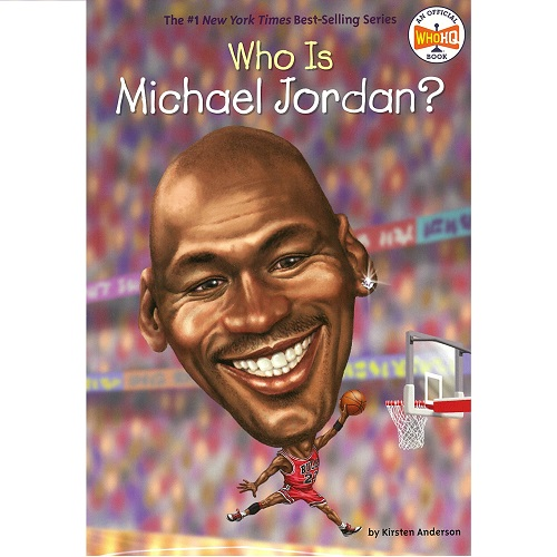 Who Is Michael Jordan?麥可喬登