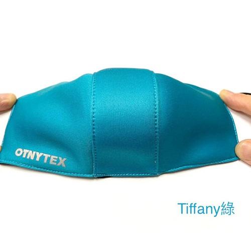 ATB 3.5抗菌口罩(Tiffany綠)