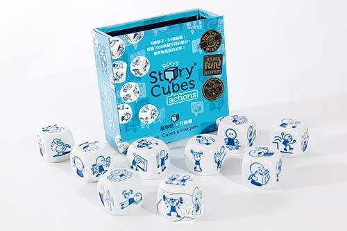 桌遊 故事骰行動篇 藍