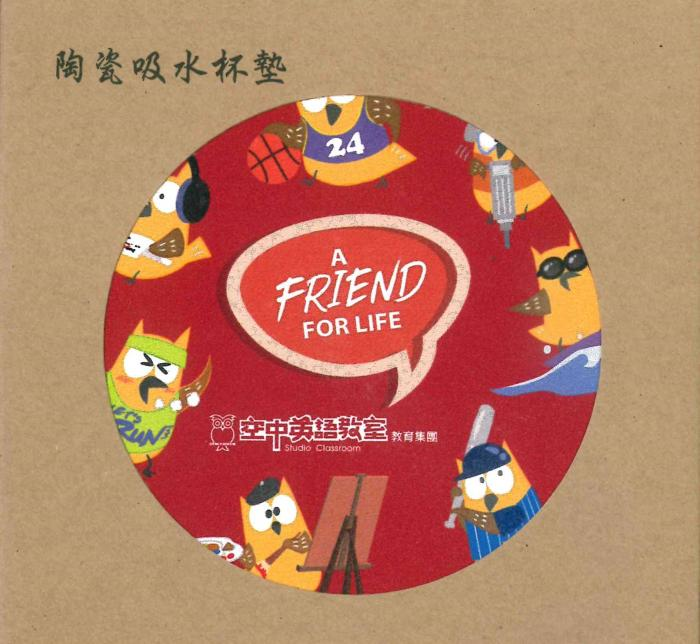 A Friend for Life 杯墊組