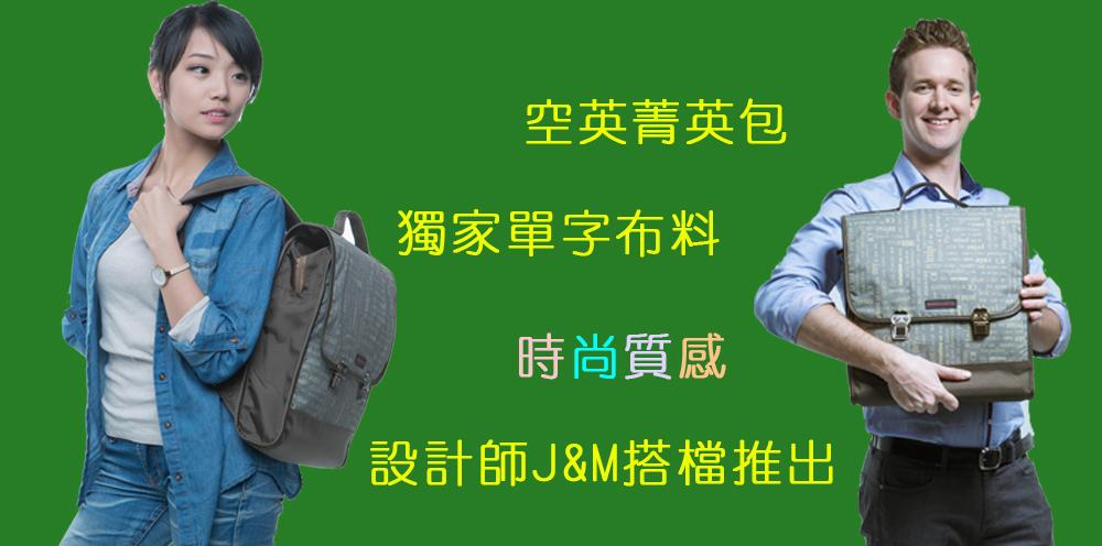 彭蒙惠英語 朗讀版 訂一年12期
