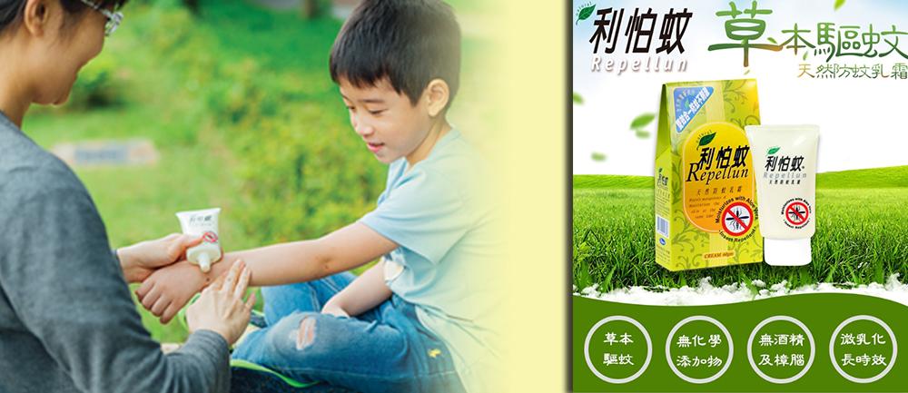 空中英語教室 雜誌 訂一年12期