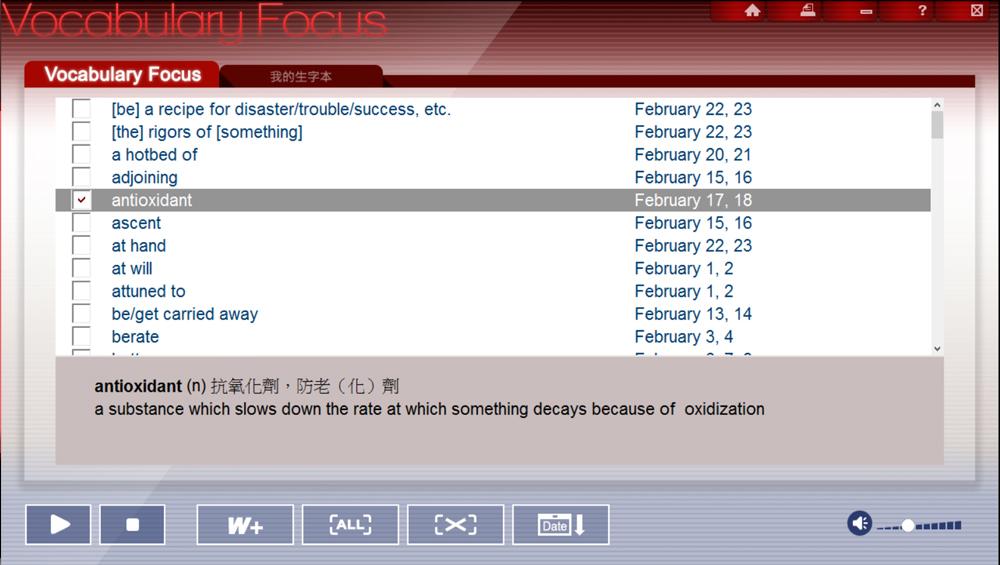 2020年4月號彭蒙惠英語 講解版