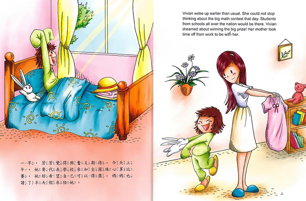 小小實踐家主題套書:自主行動