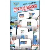 15下_空中英語教室電視版DVD