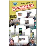 16下_空中英語教室電視版DVD