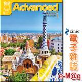 《彭蒙惠英語e-Mag》2017.8月號(252)