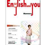 English and You 第1冊