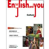 English and You 第3冊