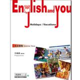 English and You 第8冊