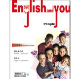 English and You 第11冊