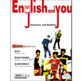 English and You 第14冊