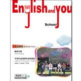 English and You 第15冊