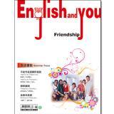 English and You 第16冊