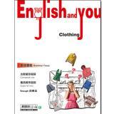 English and You 第19冊