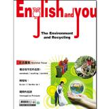 English and You 第24冊