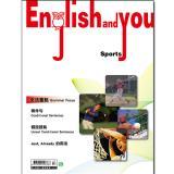 English and You 第25冊