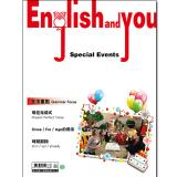 English and You 第26冊