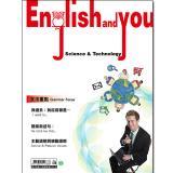 English and You 第28冊