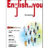 English and You 第29冊