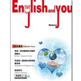 English and You 第30冊