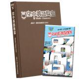 15下_空中英語教室合訂本+電視版DVD