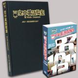 17下_空中英語教室合訂本+電視版DVD