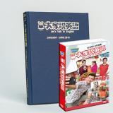 19上_大家說英語合訂本+電視版DVD