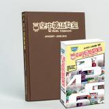 19上_空中英語教室合訂本+電視版DVD