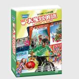 18下_大家說英語電視版DVD