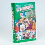 20下_大家說英語電視版DVD
