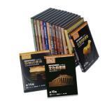 讓全世界都知道DVD 1~16集合包