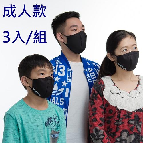 ATB-3抗菌口罩組(1號 成人適用)